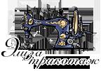 Купить трикотаж от производителя из Иваново